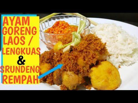 Resep Ayam Laos Lengkuas Srundeng Rempah Youtube Resep Ayam Rempah Ayam Goreng