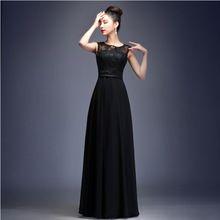 Nova moda longo formal elegante preto de 2016 mulheres vestido com espartilho vestidos de noite W2925(China (Mainland))