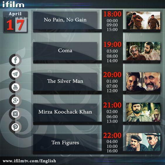 Get updates on today's #iFilm schedule.