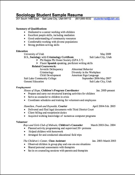 Sample Entry Level Office Resume -    exampleresumecvorg - Diversity Trainer Sample Resume
