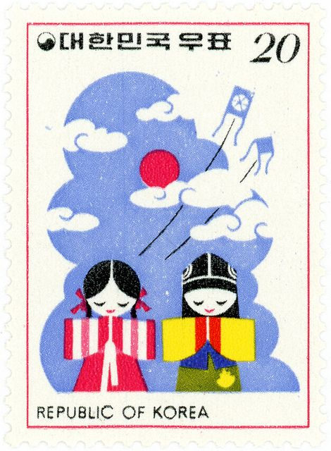 Korea postage stamp: children with kites c. 1977 designed by Ahn Seung Kyung:
