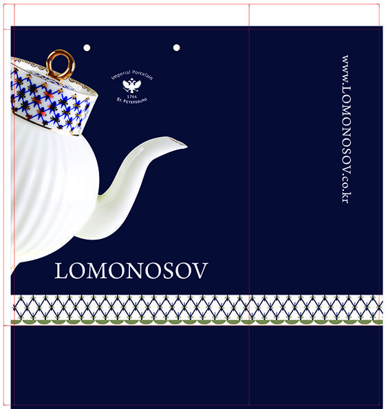 LOMONOSOV Shopping Bag ver.03