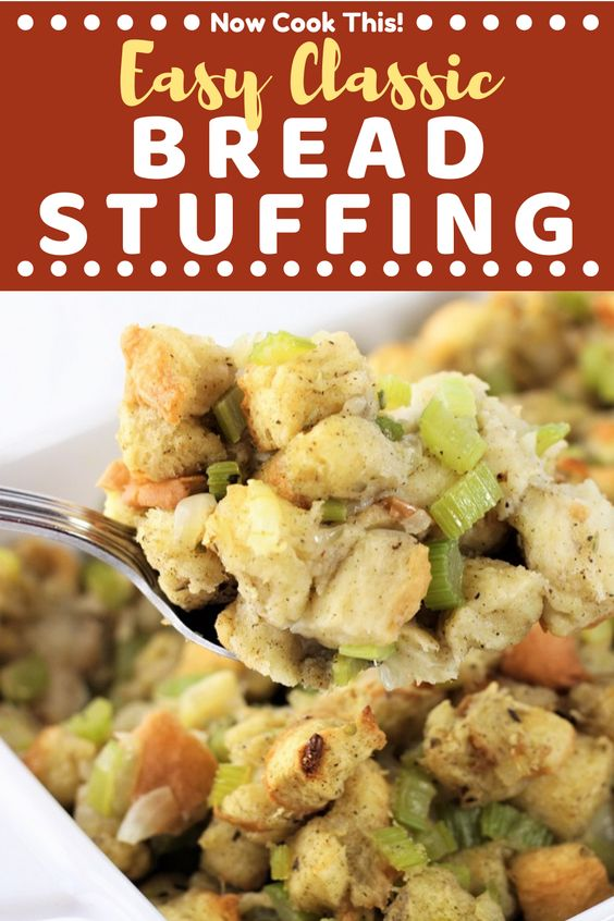 Easy Classic Bread Stuffing