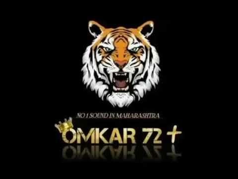 Omkar 72 No 1 Sound In Maharashtra Youtube In 2020 Sound Maharashtra Image