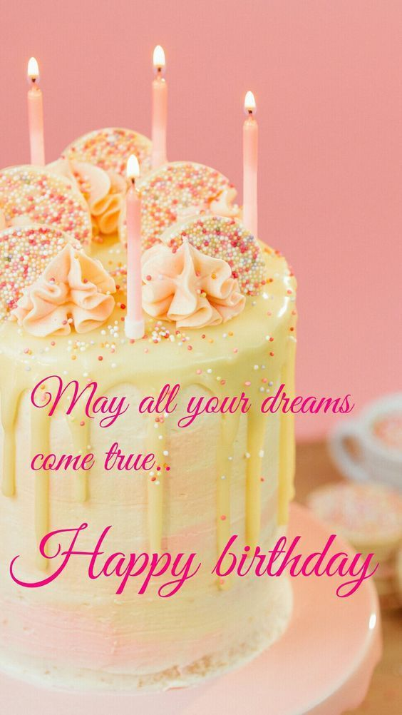 birthday wishes dreams come true