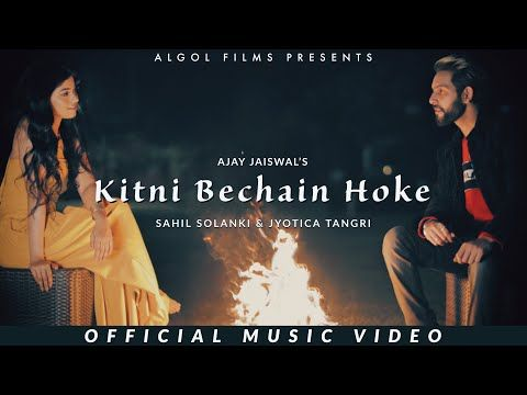 Kitni Bechain Hoke Video Song Sahil Solanki Jyotica Tangri Ajay Jaiswal Rashi Maheshwari Youtube Music Videos Songs Videos