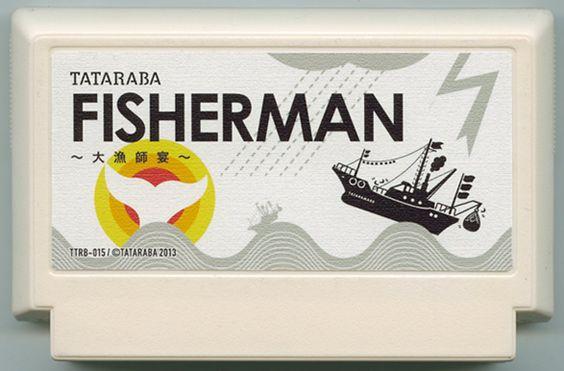 Tataraba Fisherman.