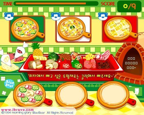Jeux De Fille Cuisine Trick En 2020 Jeux De Fille Jeux Cuisine Jeux Gratuit