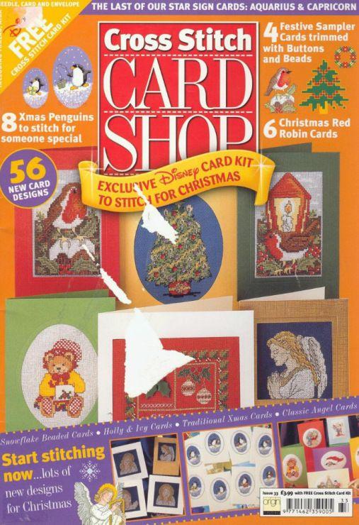 Cross Stitch Card Shop magazine