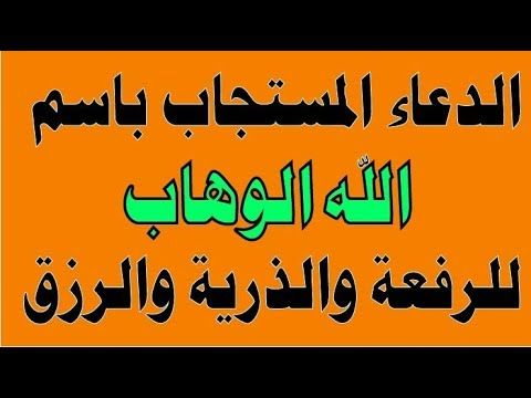 أدعية و أذكار تريح القلوب تقرب الى الله Quran Quotes Inspirational Islamic Inspirational Quotes Islamic Phrases