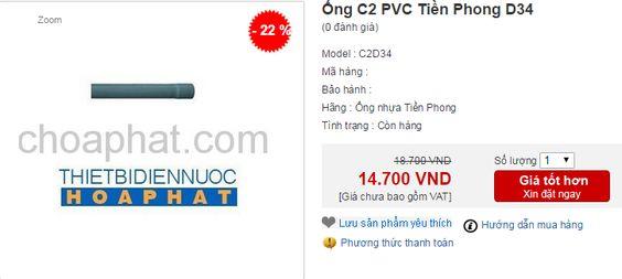 http://thietbidiennuochoaphat.com/ong-c2-pvc-tien-phong-d34.html Ống C2 PVC Tiền Phong D34