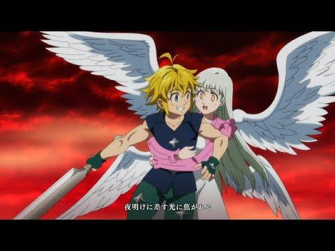 Pin By Maria Mukul Colli On Patata In 2021 Seven Deadly Sins Anime Anime Seven Deadly Sins