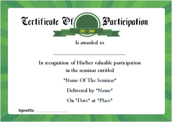 certificate of participation in seminar template sample - printable certificate of participation