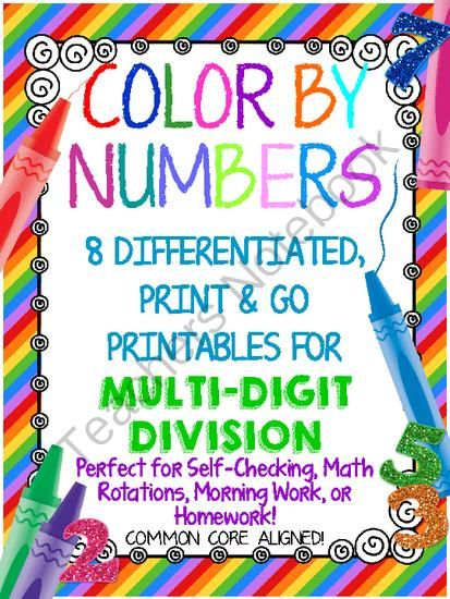 Differentiated Division Worksheets Year 3 - fall wreaths division ...