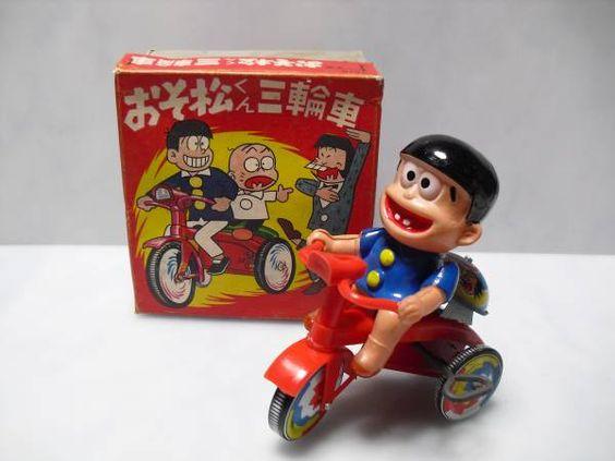 当時物 旧バンダイ おそ松くん 「おそ松くん」 三輪車 箱あり