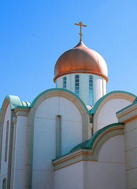 Igreja São Serafim Ortodoxa Russa em Dallas.