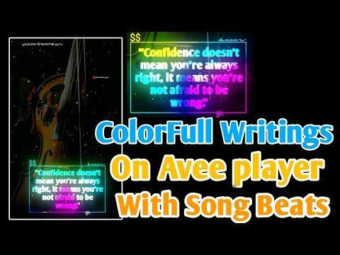 How To Make Colour Full Text Writing On Avee Player Cara Membuat Tulisan Warna Warni Glowing Effect Youtube Aveeplayer Glowingeffec Make Color Writing Text