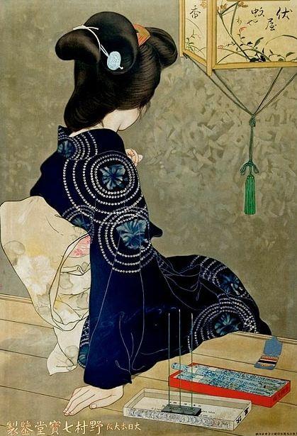 Incense advertising poster, 1911 by Tsunetomi Kitano. Image via Pinterest