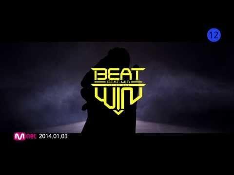 2014.01.02 ビートウィン[BEAT WIN] 갖고싶니 (She's My Girl) Teaser. :: 2014.01.06 Debut. 【ユヌ】【ソンホ】【サンギュ】【ソニョク】【ヨンジョ】【ジョンハ】