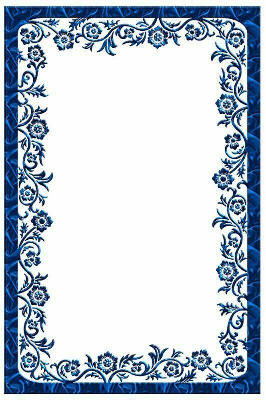 Pin De Karina Guevara Em Panolarim 3 Bordas Para Certificados Moldura Azul Arabesco Moldura