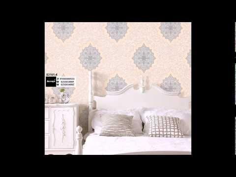 ورق حائط غرف نوم 2020 Youtube Home Decor Furniture Decor