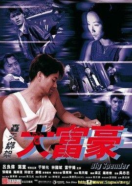 Phim Bắt Cóc Đại Tỷ Phú