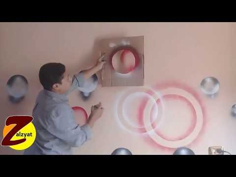 الضفيره الثري دي بالشكل الدائري للفنان حسن الرسام Youtube Spray Paint Art Youtube Spray Paint