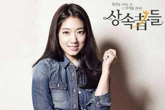 "Park Shin-Hye verzauberte Lee Min-Ho in ""The Heirs"" 