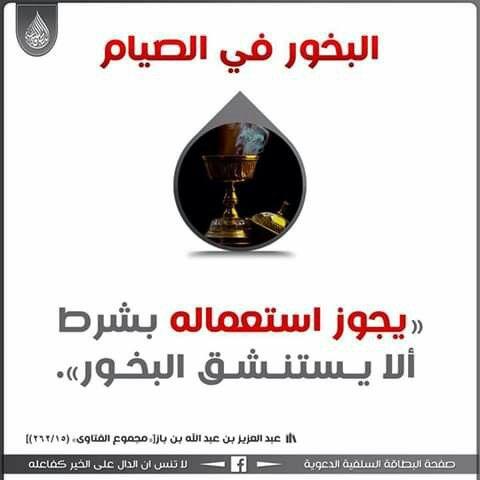 Pin By يحيى تركو On 1 4 أركان الإسلام صوم رمضان صفحة يحيى حب الله Movie Posters Movies Poster