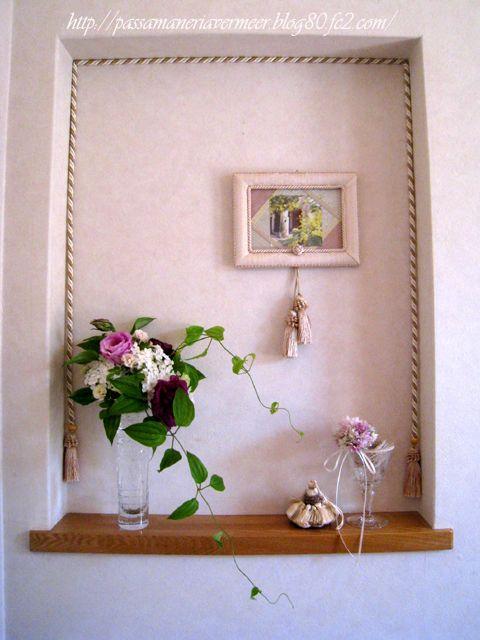 2009年6月・・・    「Chez Mimosa シェ ミモザ」     ~Tassel&Fringe&Soft furnishingのある暮らし~     フランスやイタリアのタッセル・フリンジ・ファブリック・小家具などのソフトファニッシングで、暮らしを彩りましょう       http://passamaneriavermeer.blog80.fc2.com/