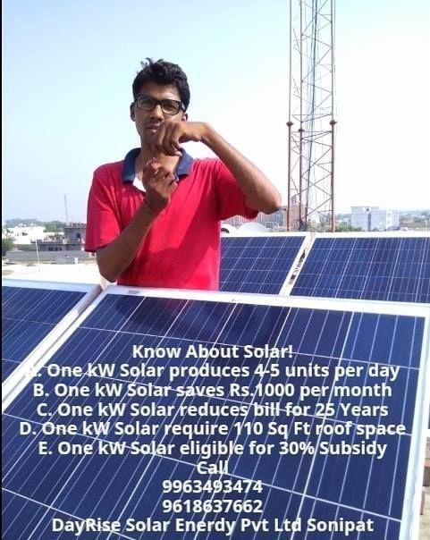 Faq Solar Energy 1 How Do You Convert Solar Energy Into Electricity Ans Solar Powered Photo Voltaic Pv Solar Panels Convert The Sunlight Solar