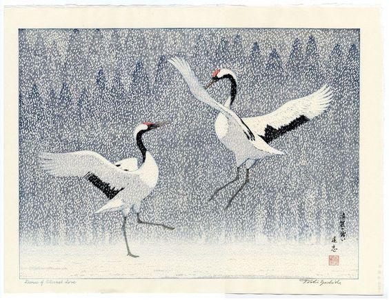 Yoshida Toshi …Dancing Cranes