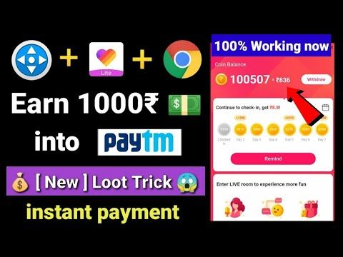 Unlimited Trick Earn 1000 Directly Into Paytm By New Trick Instant Payment Unlimited Coin Youtube New Tricks Cash Now Online Earning