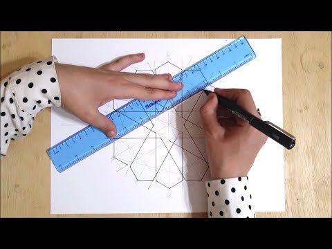 How To Draw An Islamic Geometric Pattern 19 زخارف اسلامية هندسية Youtube Geometric Drawing Geometric Pattern Islamic Art