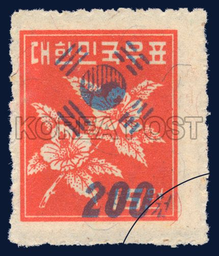 Taegeukgi, Mugunghwa, Flower, orange, blue, 1951 06 05, 첨쇄보통우표, 1951년 6월 5일, 77, 태극기와 신액면 바탕우표: 15원(무궁화), postage 우표