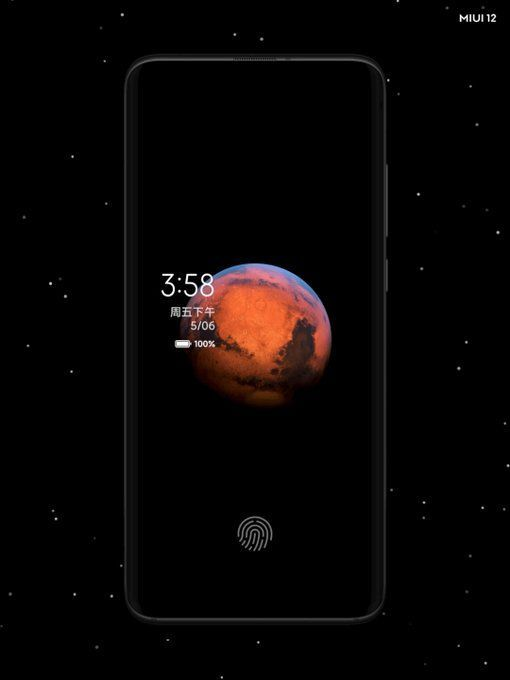 Miui 12 Wallpapers Earth In 2020 Wallpaper Earth Phone Earth Live Wallpaper