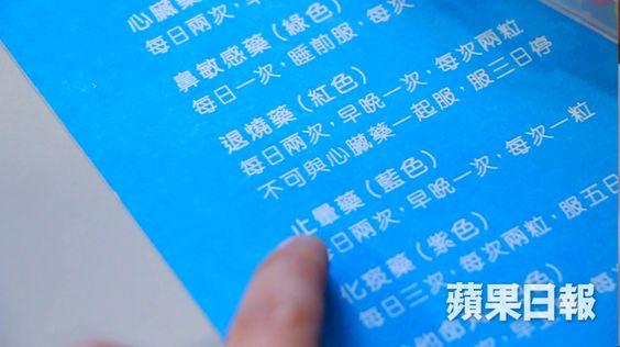 根據衛生署與香港中文大學的統計顯示,全香港大約有7萬位腦退化症病患者,佔香港七十歲老人人口的十分之一...