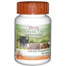 Ingredients Medohar Vati – #WeightLoss Pill by Swami Ramdev brings about the removal of various types of #toxins from the #body. It is even helps in having a beautiful,lustrous,compact & active body.