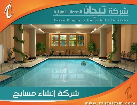 فني مسابح لدى أفضل شركة انشاء مسابح بجدة وصيانة المسابح بدقة عالية Swimming Pools Pool Swimming