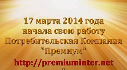 https://premiuminter.net/invite.php?partnerid=872 1a718d7c9e6fcfef3a29edb20aed94bd