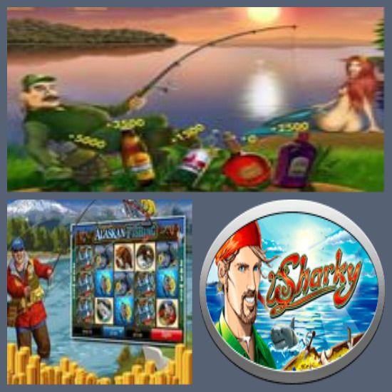 игры игровые автоматы рыбак
