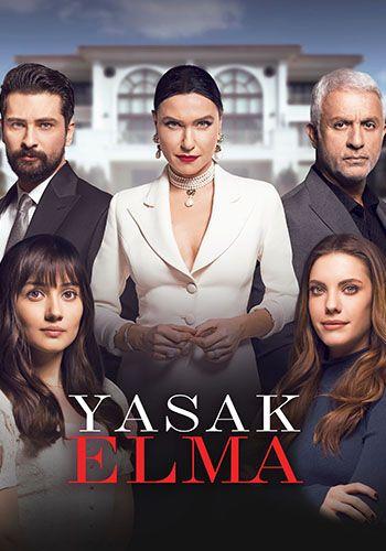 موقع قصة عشق مسلسلات تركية Film