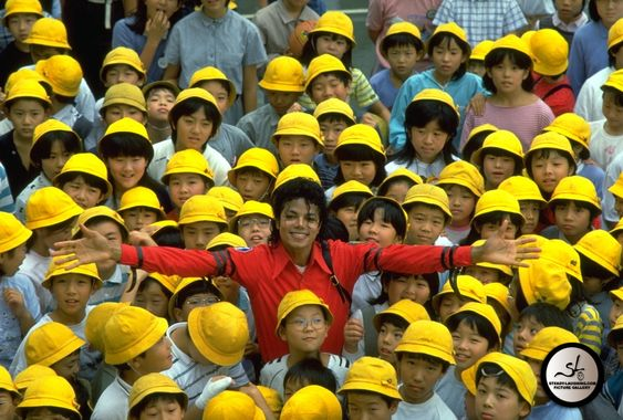 baburujidai:  Michael Jackson Bad World Tour (1987 Japan)