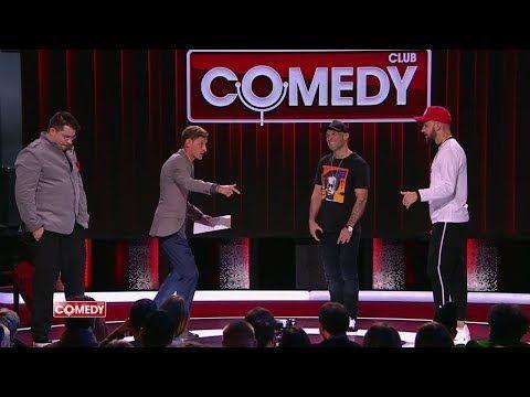 Pavel Volya I Garik Harlamov V S Ligalajz I St Rep Battl V Comedy Club Youtube Rep Vol Video