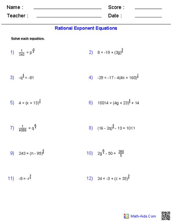 Rational Exponent Equations Worksheets MathAidsCom – Math Aid Worksheets