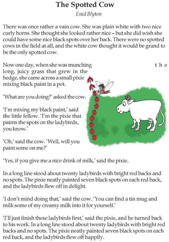 short story an only child The world of short stories, encouraging them to read, write and tell them  these stories are available in illustrated children's books and in simplified readers.