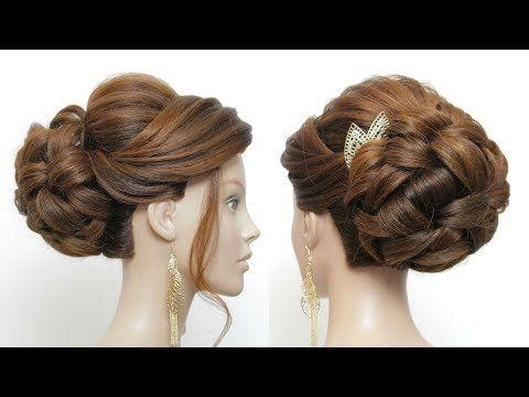 Latest Bridal Bun Updo New Wedding Hairstyle For Long Hair Tutorial Youtube Long Hair Updo Long Hair Tutorial Wedding Hairstyles For Long Hair