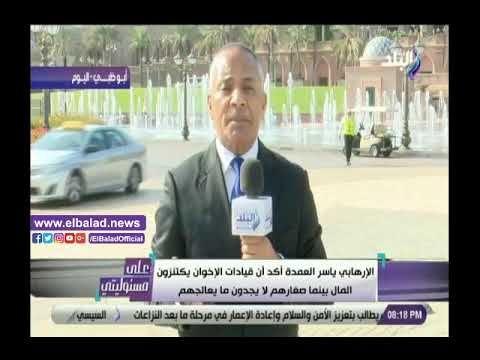 أحمد موسى يفتح النار على معتز مطر كلامك عن خراب مصر في الزبالة History Olla Pandora Screenshot