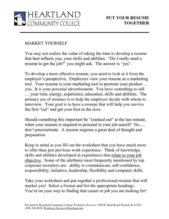 fashion merchandiser resume httpjobresumesample1364 fashion merchandising - Fashion Merchandiser Sample Resume