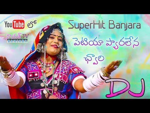 Petiya Pyaralena Chori Banjara Traditional Dj Song Dj Uday Songs Nakema Bhuriya 2 Naiktvbanjara Youtube Latest Dj Songs Dj Remix Songs Dj Mix Songs